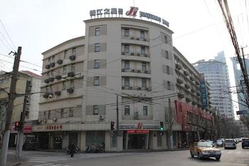 Hotel - Jinjiang Inn Shanghai Henglong Plaza