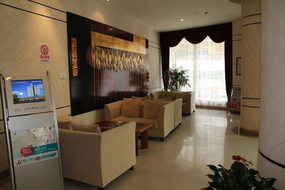 ジンジャン イン 上海 ヘンロン プラザ (錦江之星 上海恒隆広場店)