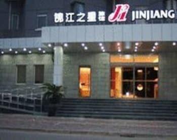 ジンジャン イン 上海 ジアオトーン ユニバーシティ シュイホゥイ キャンパス (錦江之星 上海徐匯交大店)