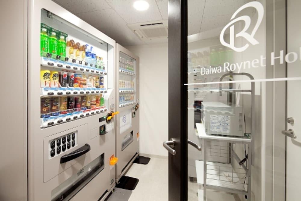 다이와 로이넷 호텔 도쿄 아카바네(Daiwa Roynet Hotel Tokyo Akabane) Hotel Image 11 - Vending Machine