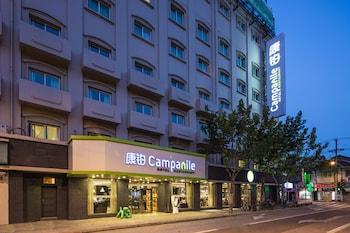 Hotel - Campanile Shanghai Bund Hotel