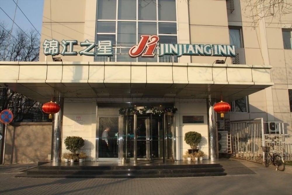 ジンジャン イン 北京 サウス ステーション (錦江之星 北京南站店)