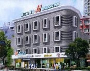 Hotel - Jinjiang Inn Shanghai Lujiabang Road