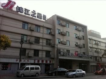 Hotel - Jinjiang Inn Shanghai Minhang Wujing