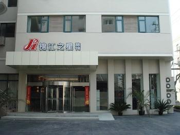 Hotel - Jinjiang Inn Yangpu Bridge