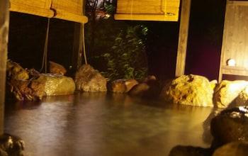 Seoto Yuoto no Yado UKIHA - Outdoor Spa Tub  - #0