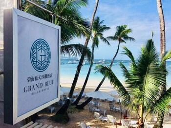 グランド ブルー ビーチ ホテル