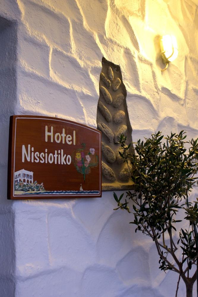 니시오티코 호텔(Nissiotiko Hotel) Hotel Image 51 - Exterior detail