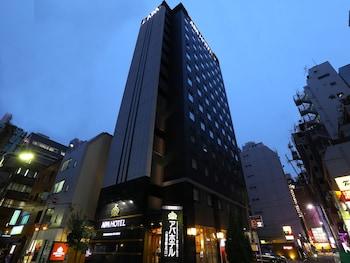 Hotel - APA Hotel Ikebukuro-Eki-Kitaguchi