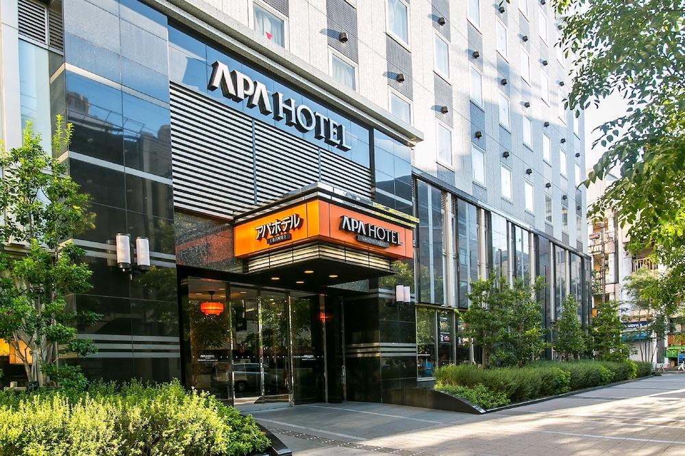 아파 호텔 나고야-사카에(APA Hotel Nagoya-Sakae) Hotel Image 52 - 호텔 입구
