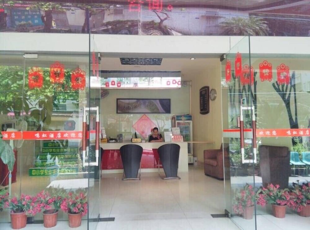 광저우 밍홍 호텔-시완(Guangzhou Minghong Hotel -Xiwan) Hotel Image 2 - Lobby