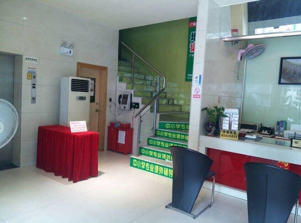 광저우 밍홍 호텔-시완(Guangzhou Minghong Hotel -Xiwan) Hotel Image 1 - Lobby