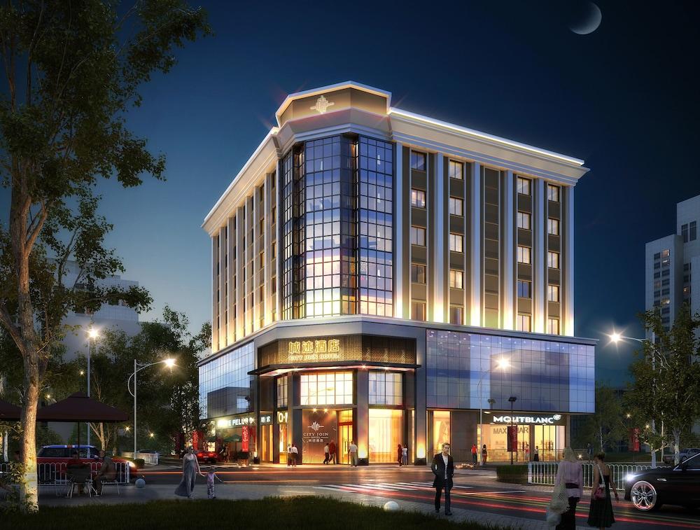 광저우 시티 조인 호텔 시파이차오 브랜치(Guangzhou City Join Hotel Shipai Qiao Branch) Hotel Image 0 - Featured Image