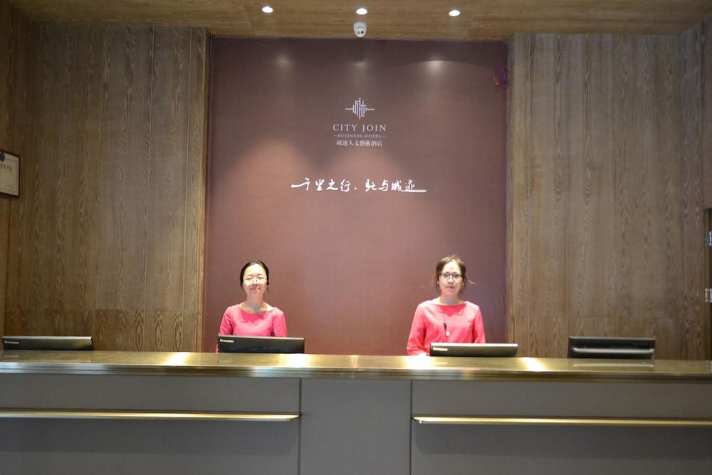 광저우 시티 조인 호텔 시파이차오 브랜치(Guangzhou City Join Hotel Shipai Qiao Branch) Hotel Image 37 - Meeting Facility