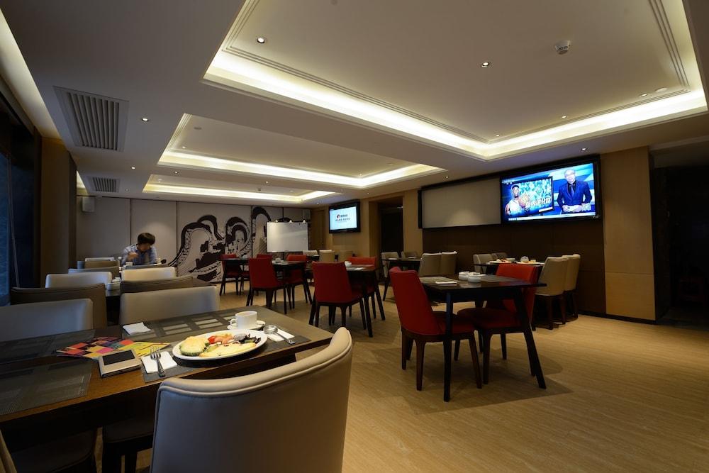 광저우 시티 조인 호텔 시파이차오 브랜치(Guangzhou City Join Hotel Shipai Qiao Branch) Hotel Image 27 - Property Amenity