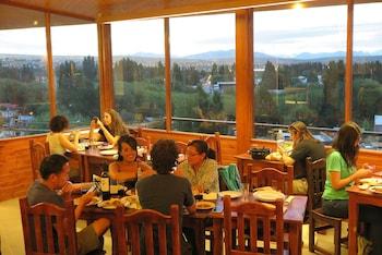 Hotel - America del Sur Hostel El Calafate