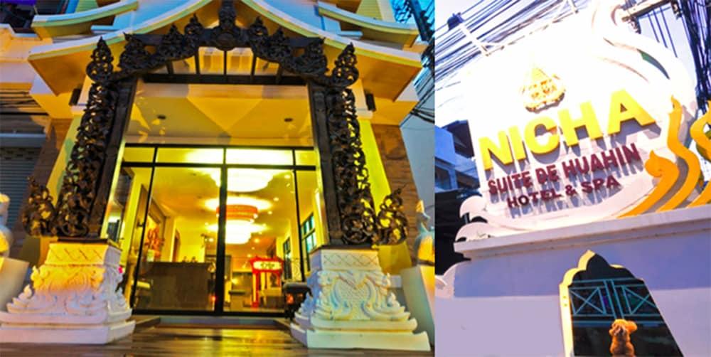 니차 후아인 호텔(Nicha Hua Hin Hotel) Hotel Image 9 - Interior Entrance