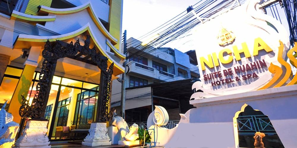 니차 후아인 호텔(Nicha Hua Hin Hotel) Hotel Image 56 - Hotel Entrance