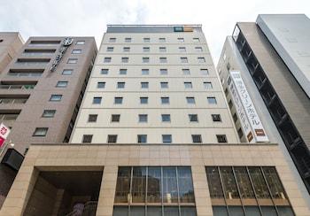 Hotel - Hakata Green Hotel Annex