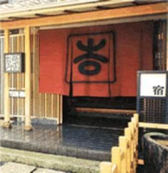 요시-이마(Yoshi-Ima) Hotel Image 1 - Hotel Entrance