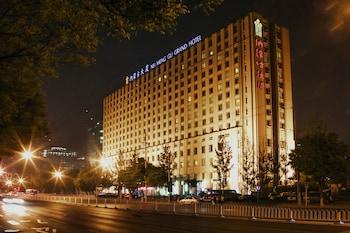 Hotel - Inner Mongolia Grand Hotel Wangfujing