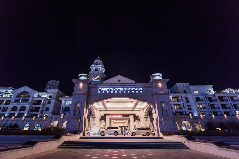 마리팀 호텔 셴양(Maritim Hotel Shenyang) Hotel Image 1 - 건물 디자인