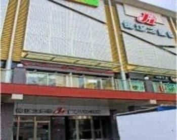 Hotel - Jinjiang Inn Shenzhen Nanshan Qianhai Road