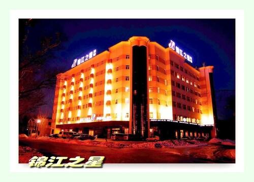 Jinjiang Inn Daqing Xincun Development Zone, Daqing