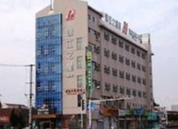 Hotel - Jinjiang Inn Nantong Coach Station