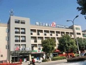 Hotel - Jinjiang Inn Kunshan Train Station