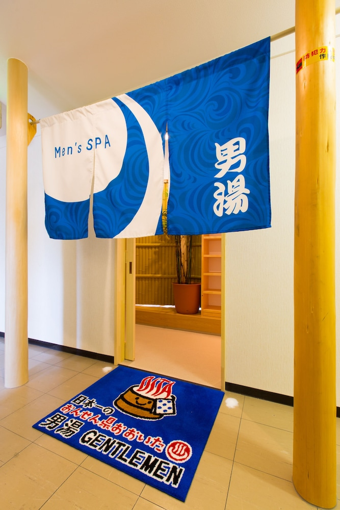 호텔 씨웨이브 벳푸(Hotel Seawave Beppu) Hotel Image 36 - Spa