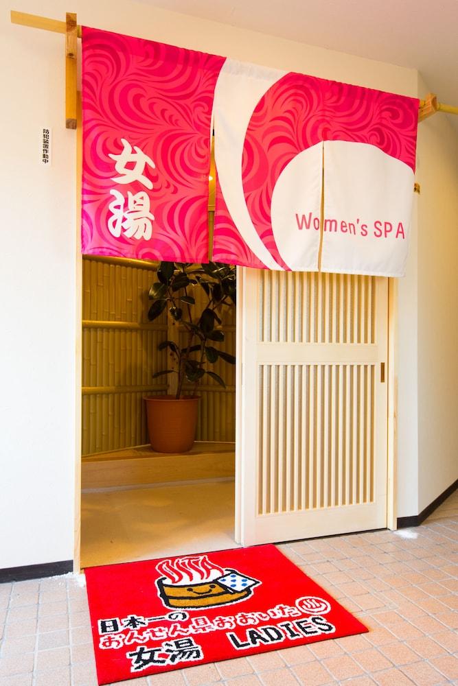 호텔 씨웨이브 벳푸(Hotel Seawave Beppu) Hotel Image 37 - Spa