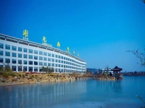 . New Century Fengming Resort Zaozhuang