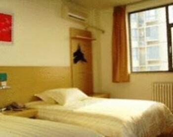 Jinjiang Inn Qingdao Wu Si Square Nanjing Road Hotel - room photo 8854027