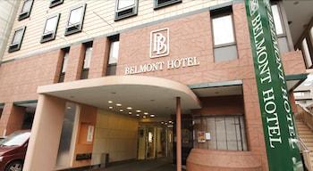 Hotel - Belmont Hotel