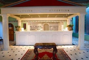 잔테 임페리얼 비치 호텔(Zante Imperial Beach Hotel) Hotel Image 30 - Reception