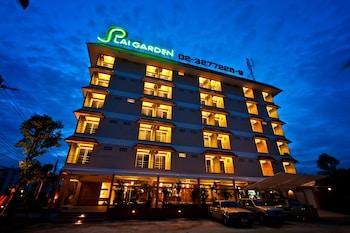 Hotel - Plai & Herbs, Suvarnabhumi Airport