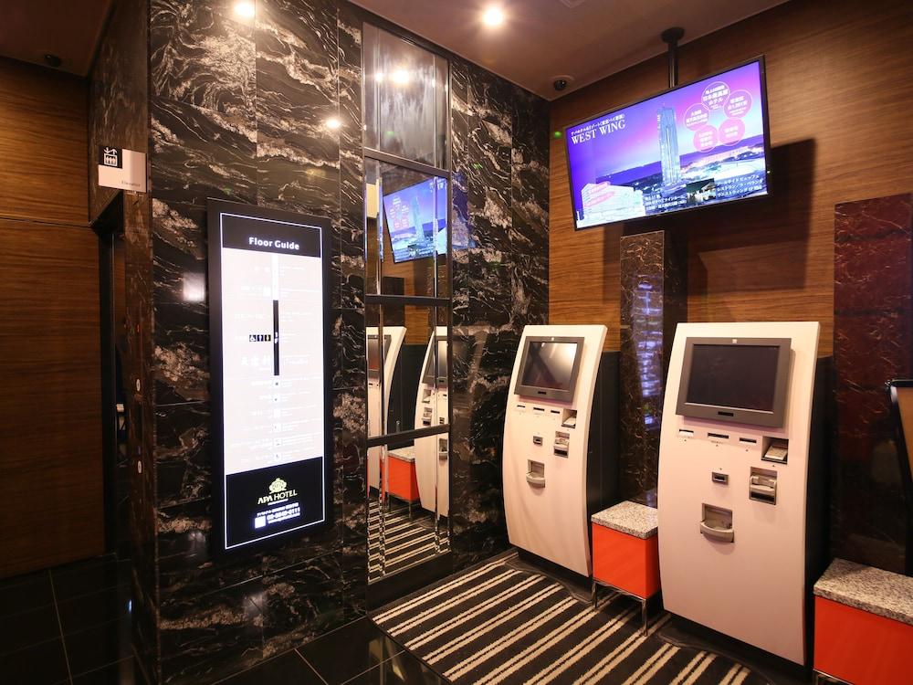 아파 호텔 츠키지에키 미나미(APA Hotel Tsukiji-Eki-Minami) Hotel Image 28 - Property Amenity