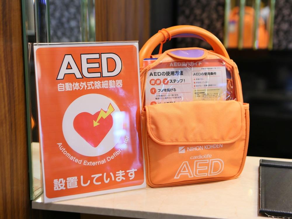 아파 호텔 츠키지에키 미나미(APA Hotel Tsukiji-Eki-Minami) Hotel Image 2 - Lobby