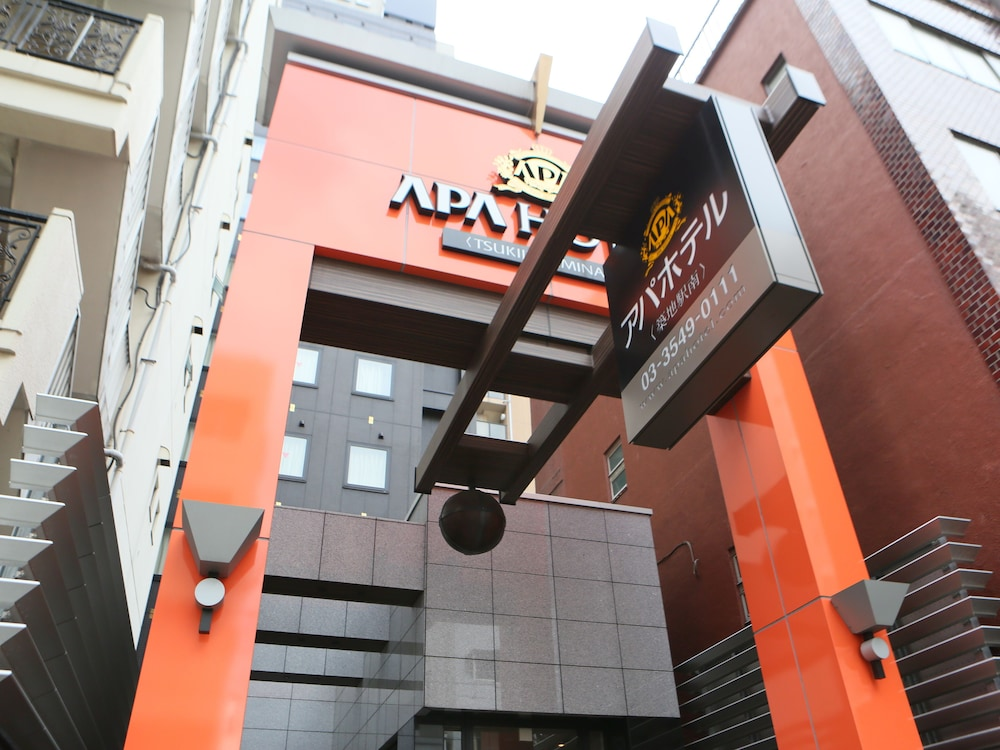 아파 호텔 츠키지에키 미나미(APA Hotel Tsukiji-Eki-Minami) Hotel Image 43 - Hotel Entrance