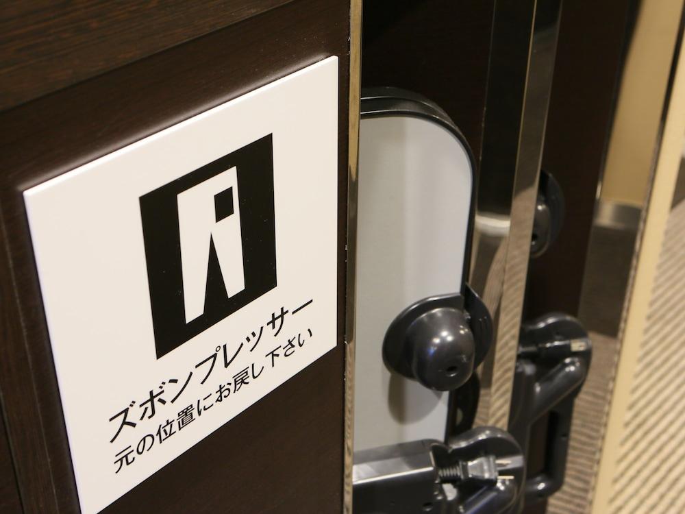 아파 호텔 츠키지에키 미나미(APA Hotel Tsukiji-Eki-Minami) Hotel Image 32 - Property Amenity
