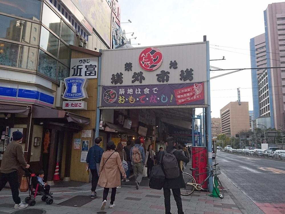 아파 호텔 츠키지에키 미나미(APA Hotel Tsukiji-Eki-Minami) Hotel Image 48 - Point of Interest