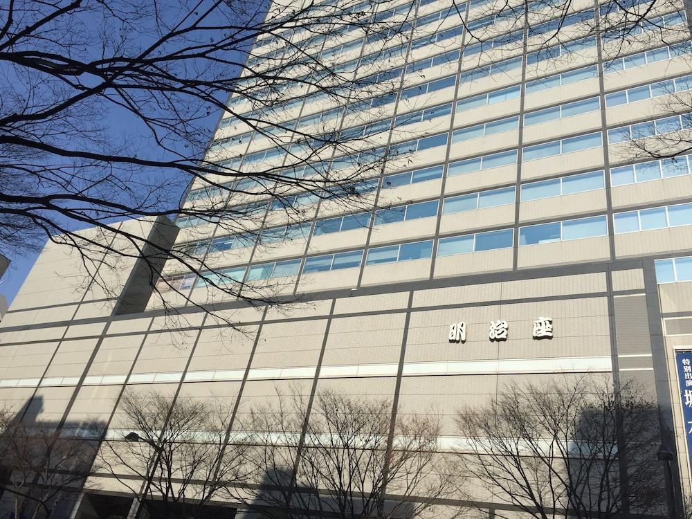 아파 호텔 닌교쵸-에키-키타(APA Hotel Ningyocho-Eki-Kita) Hotel Image 25 - View from Hotel