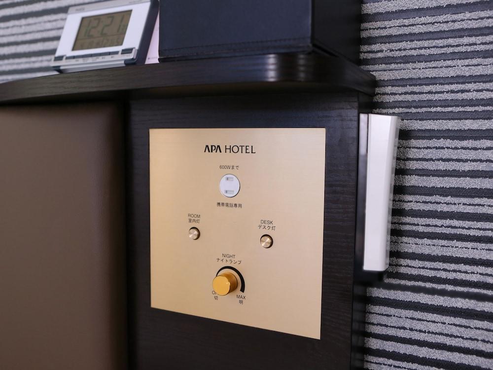 아파 호텔 닌교쵸-에키-키타(APA Hotel Ningyocho-Eki-Kita) Hotel Image 29 - In-Room Amenity
