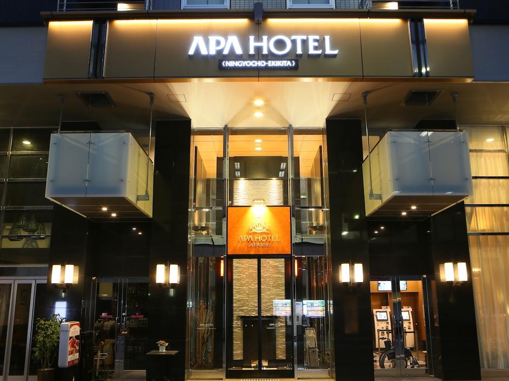 아파 호텔 닌교쵸-에키-키타(APA Hotel Ningyocho-Eki-Kita) Hotel Image 0 - Featured Image