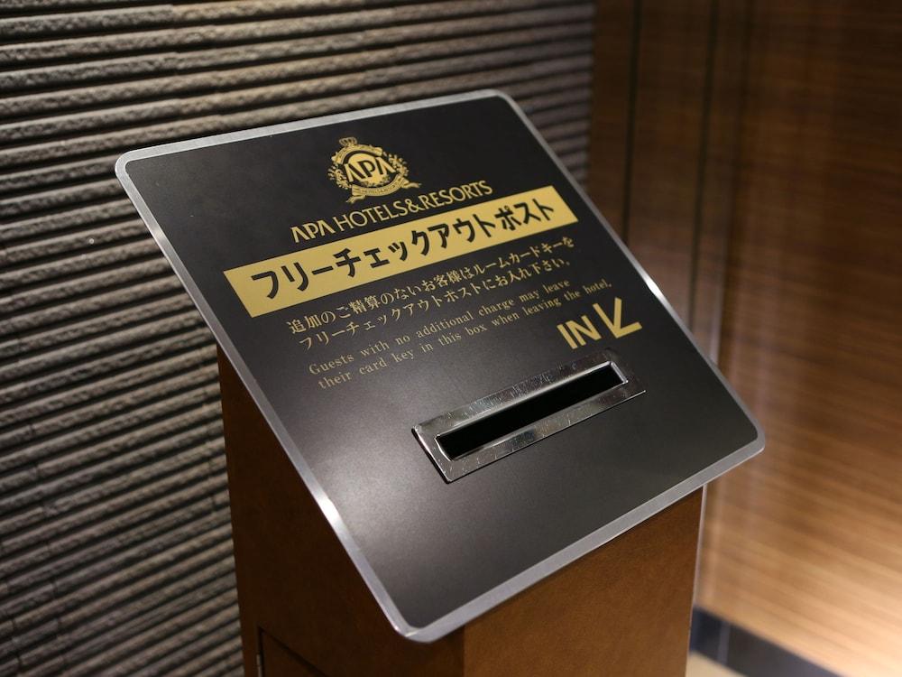 아파 호텔 닌교쵸-에키-키타(APA Hotel Ningyocho-Eki-Kita) Hotel Image 4 - Lobby