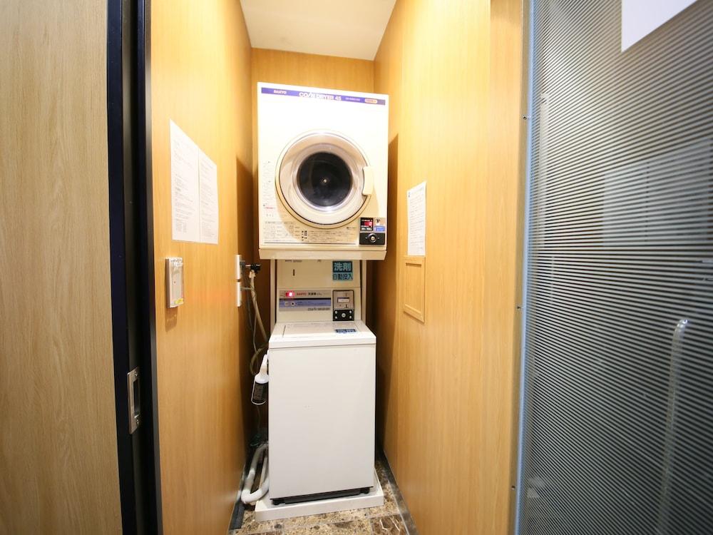 아파 호텔 닌교쵸-에키-키타(APA Hotel Ningyocho-Eki-Kita) Hotel Image 36 - Laundry Room
