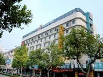 Hotel - Jinjiang Inn Nantong Renmin Rd.(C)