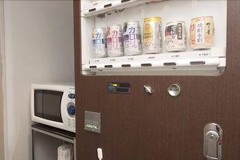 Dormy Inn Premium Shimonoseki Natural Hot Spring - Vending Machine  - #0