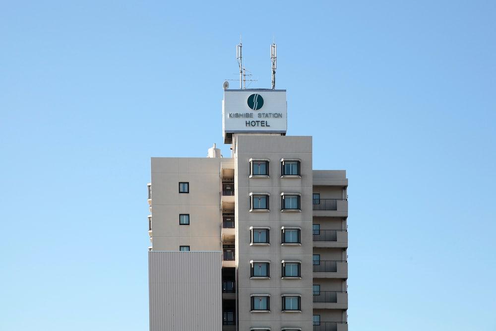 키시베 스테이션 호텔(Kishibe Station Hotel) Hotel Image 21 - Hotel Front